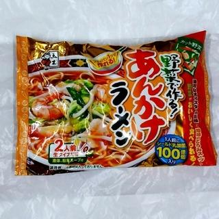 五木 野菜で作る あんかけラーメン2袋(2人前×2)(麺類)