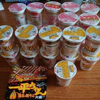 ニッシンショクヒン(日清食品)の日清カップヌードル&カレー味25個と明星一平ちゃん(インスタント食品)