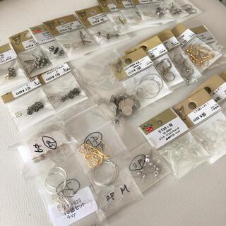 キワセイサクジョ(貴和製作所)のピアス金具 詰め合わせ 貴和製作所(各種パーツ)