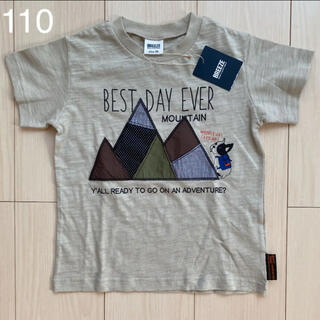 ブリーズ(BREEZE)の【BREEZE】ブルドック パッチワーク Tシャツ 110(Tシャツ/カットソー)