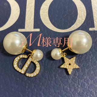 Dior - ディオール☆シンプル☆ピアス