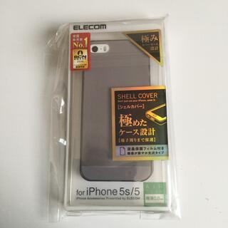 ELECOM - エレコム iPhoneケース 5 5s SE対応
