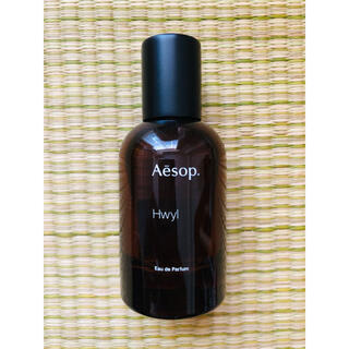 香水 ヒュイル オードパルファム 50ml/Aesop イソップ