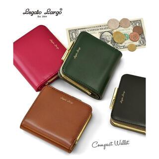 レガートラルゴ(Legato Largo)のLegato Largo レガートラルゴ がま口 二つ折り財布 LJE 1104(財布)