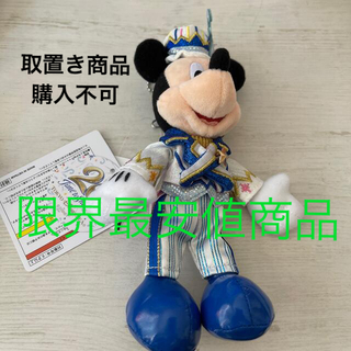 Disney - 20周年 ミッキー ディズニーシー ぬいぐるみバッジ ぬいバ ディズニー