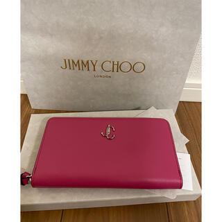 ジミーチュウ(JIMMY CHOO)のジミーチュウ 長財布 (財布)