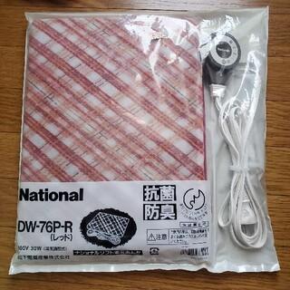 Panasonic - 未使用★電気あんかNational 電気毛布ヒーター湯たんぽ