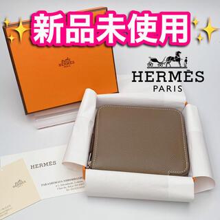 エルメス(Hermes)の新品未使用HERMESアザップ シルクイン エトープ 保証付284(財布)