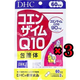 DHC - DHC コエンザイムQ10 包接体 60日分×3