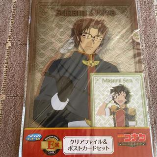 セガ(SEGA)の名探偵コナン SEGAラッキーくじ クリアファイル(クリアファイル)