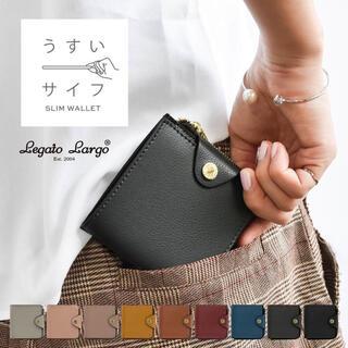 レガートラルゴ(Legato Largo)の☆ LJP 0111 レガートラルゴ 財布  二つ折り Legato Largo(財布)