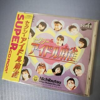 NEC - 新品♪セクシーアイドル麻雀 PCエンジン