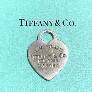 Tiffany & Co. - リターントゥティファニー ハートチャーム ペンダントトップ スターリングシルバー