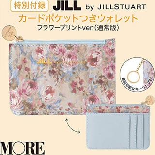 ジルバイジルスチュアート(JILL by JILLSTUART)のジル バイ ジルスチュアート カードポケットつきウォレット (コインケース)