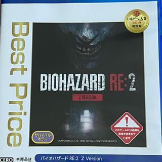 カプコン(CAPCOM)のバイオハザード RE:2 Z Version(Best Price) PS4(家庭用ゲームソフト)
