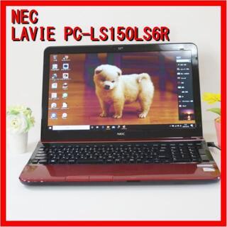 NEC - 【美品】ワインレッドの可愛い色した人気のノートパソコン。マウス付。