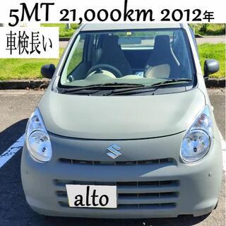 スズキ(スズキ)の【5MT】超低走行!H24年!車検長い!スズキ アルト(車体)