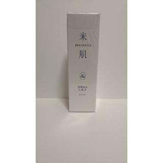 コーセー(KOSE)の米肌美白化粧水(化粧水/ローション)