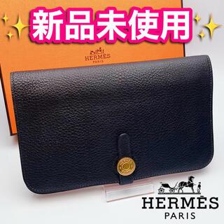 エルメス(Hermes)の新品未使用HERMES ドゴンGMデュオ ゴールド×ブラック財布 保証付259(財布)