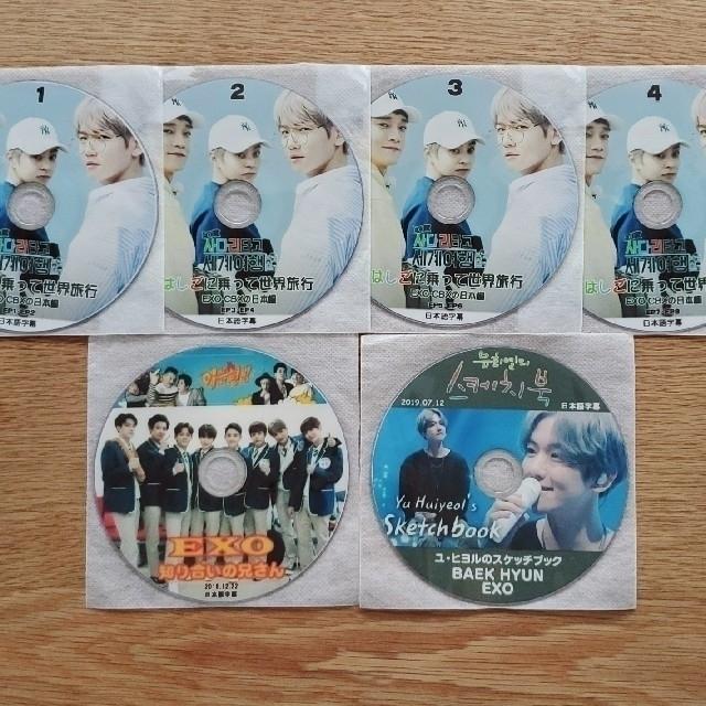 EXO(エクソ)のEXO CBX DVD 10枚 set エンタメ/ホビーのタレントグッズ(アイドルグッズ)の商品写真