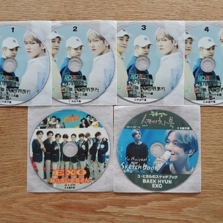 EXO - EXO CBX DVD 10枚 set