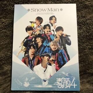 SnowMan 素顔4 DVD 正規品(ミュージック)