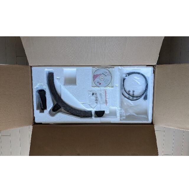 LG Electronics(エルジーエレクトロニクス)のLG モニター 29UM59-P 29インチ ウルトラワイドディスプレイ スマホ/家電/カメラのPC/タブレット(ディスプレイ)の商品写真