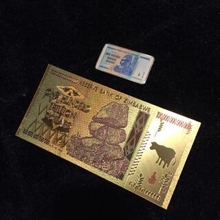ジンバブエドル 金紙幣 銀メッキバー セット ハイパーインフレ RV ZIM(印刷物)