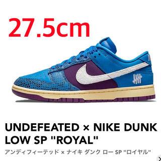 """ナイキ(NIKE)のUNDEFEATED × NIKE DUNK LOW SP """"ROYAL""""(スニーカー)"""