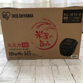アイリスオーヤマ - 新品アイリスオーヤマIHジャー炊飯器10合 銘柄炊き RC-IE10-B