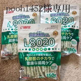 ゴン太の歯磨き専用ガム L8020 乳酸菌入り