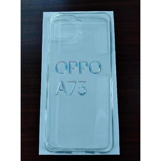 オッポ(OPPO)のキナック様専用 oppo A73 携帯カバー 携帯ケース(Androidケース)