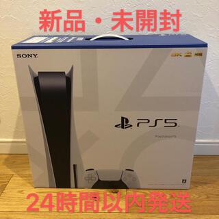 SONY - 新品未開封SONY PlayStation5 CFI-1100A01