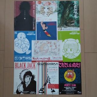 ジブリ(ジブリ)のマンガ関連の美術展2 チラシ フライヤー10枚(印刷物)
