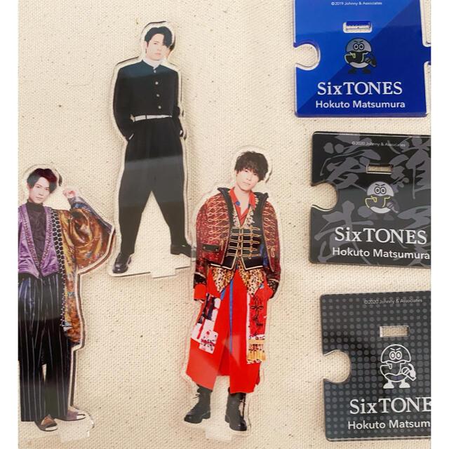 Johnny's(ジャニーズ)の松村北斗アクリルスタンド エンタメ/ホビーのタレントグッズ(アイドルグッズ)の商品写真