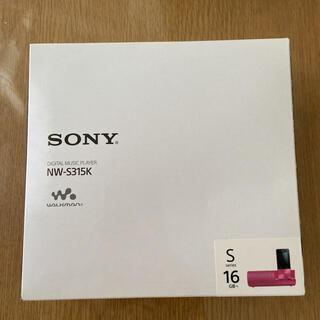 ウォークマン(WALKMAN)の【新品未使用】SONY ウォークマン Sシリーズ NW-S315K(P)(ポータブルプレーヤー)