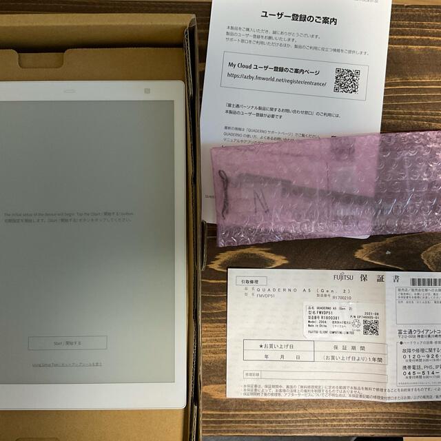 富士通(フジツウ)の電子ペーパー QUADERNO Gen.2 FMVDP51 スマホ/家電/カメラのPC/タブレット(電子ブックリーダー)の商品写真