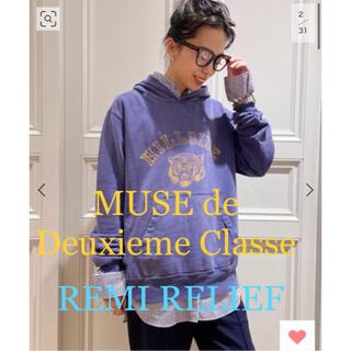 L'Appartement DEUXIEME CLASSE - MUSE de Deuxieme♡REMI RELIEF♡タイガーフードパーカー