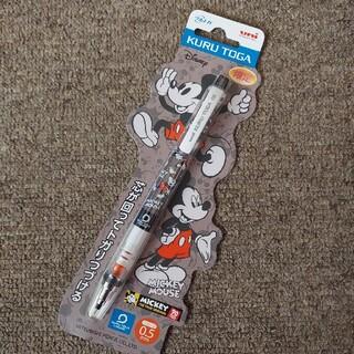 三菱鉛筆 - 【新品・未使用・未開封】三菱鉛筆 限定モデル クルトガ シャープ0.5㎜