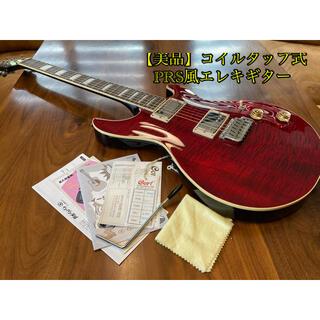 ギブソン(Gibson)の【美品】コイルタップ式 PRS風エレキギター(エレキギター)