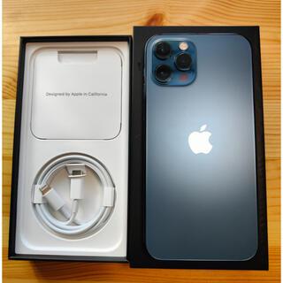 Apple - iPhone 12pro 128GB simフリー