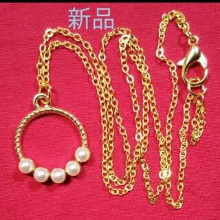 新品真珠パール風ペンダントトップ付きのネックレス