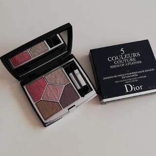 Dior - ディオール サンク クルール クチュール 659 アーリー バード