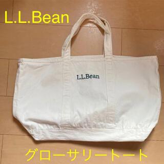 エルエルビーン(L.L.Bean)のL.L.Bean エルエルビーン グローサリートート(トートバッグ)