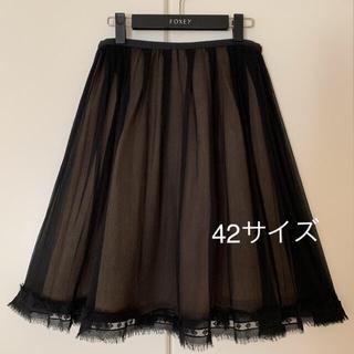 フォクシー(FOXEY)の♡美品♡ FOXEY 上質 レース スカート 42 ブラック(ひざ丈スカート)