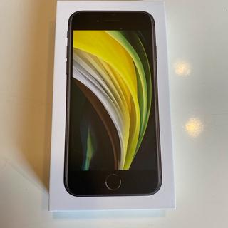 Apple - iPhone SE 第2世代 64GB ブラック SIMフリー