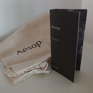 Aesop - ミラセッティ  Miraceti  イソップ  Aesop