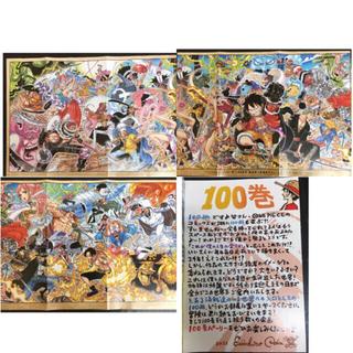 ワンピースONEPIECE3号連続ジャンプ付録ポスター尾田先生直筆食戟のサンジ