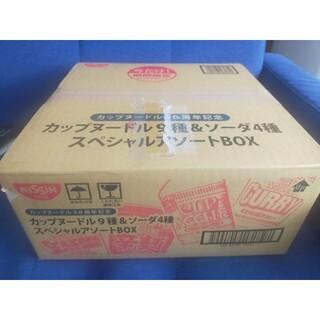 ニッシンショクヒン(日清食品)の日清スペシャルアソートBOX(インスタント食品)