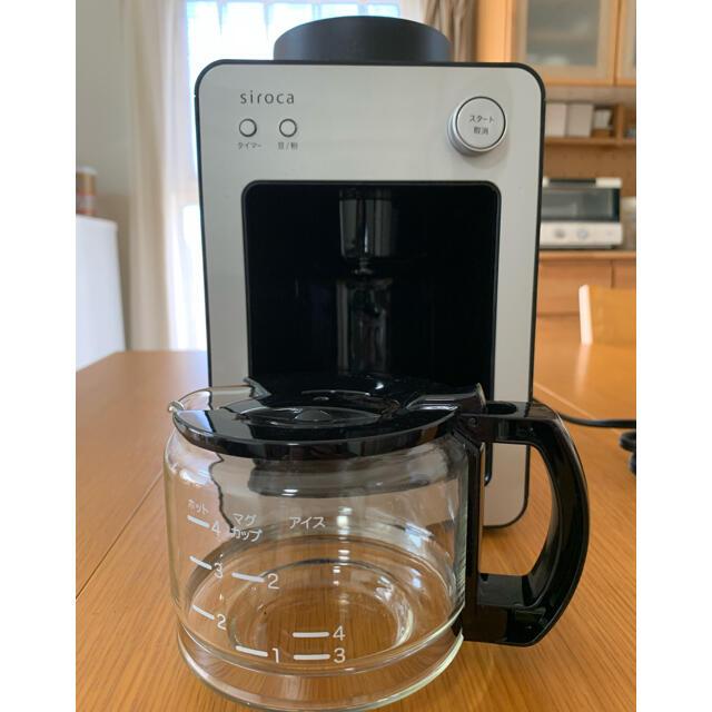 siroca シロカ 全自動コーヒーメーカー カフェばこ スマホ/家電/カメラの調理家電(コーヒーメーカー)の商品写真